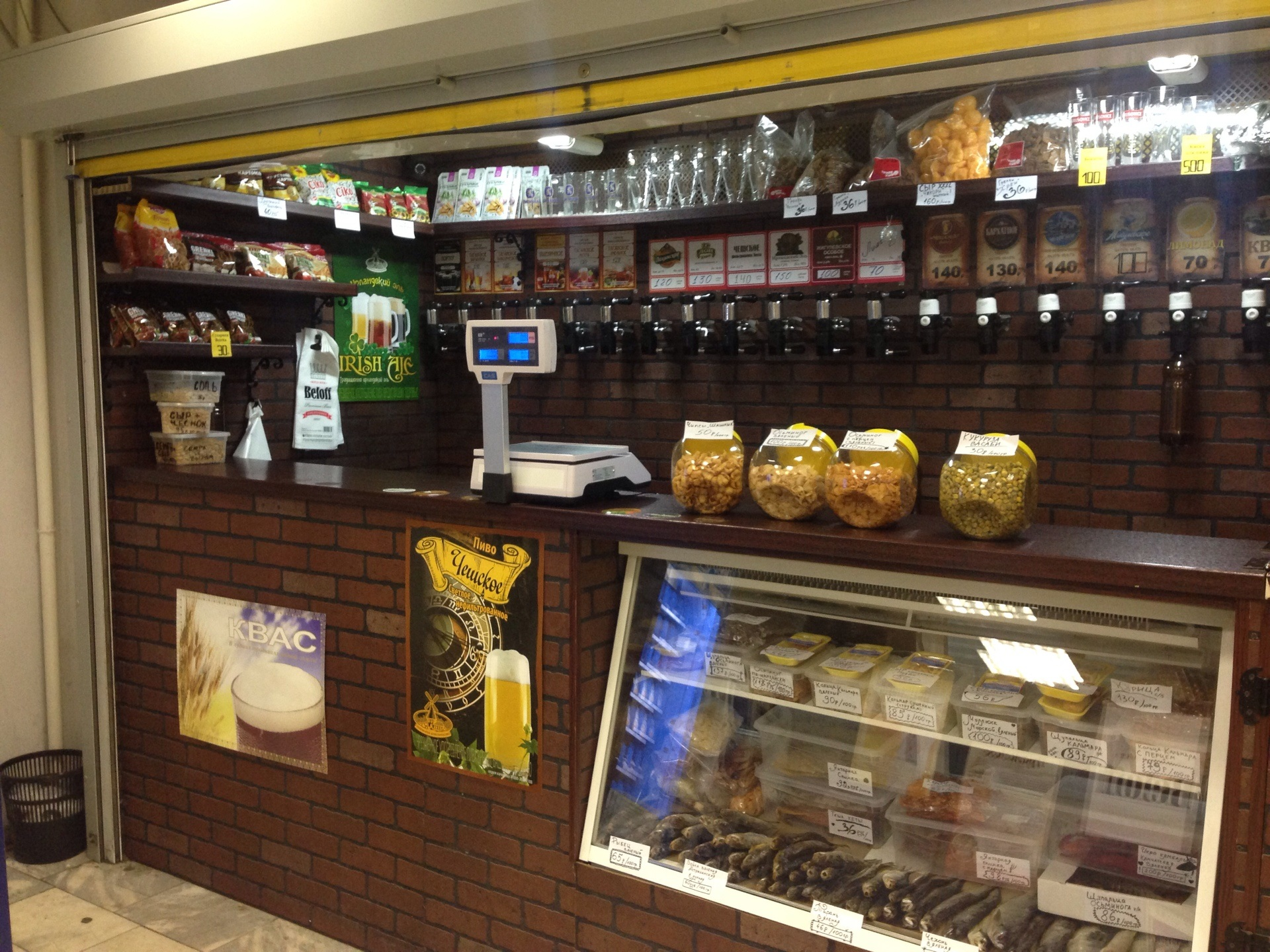 Продажа готового бизнеса пивной магазин идея бизнеса продажа семян