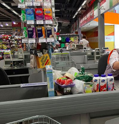Продажа готового бизнеса оптовая фирма спб найти работу домашний персонал частные объявления